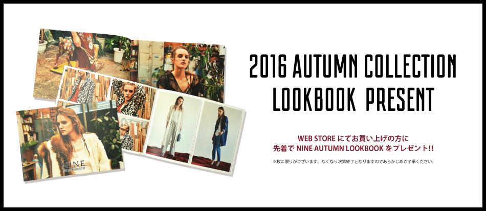 新作商品お買い上げで2016AUTUMN LOOK BOOK プレゼント!